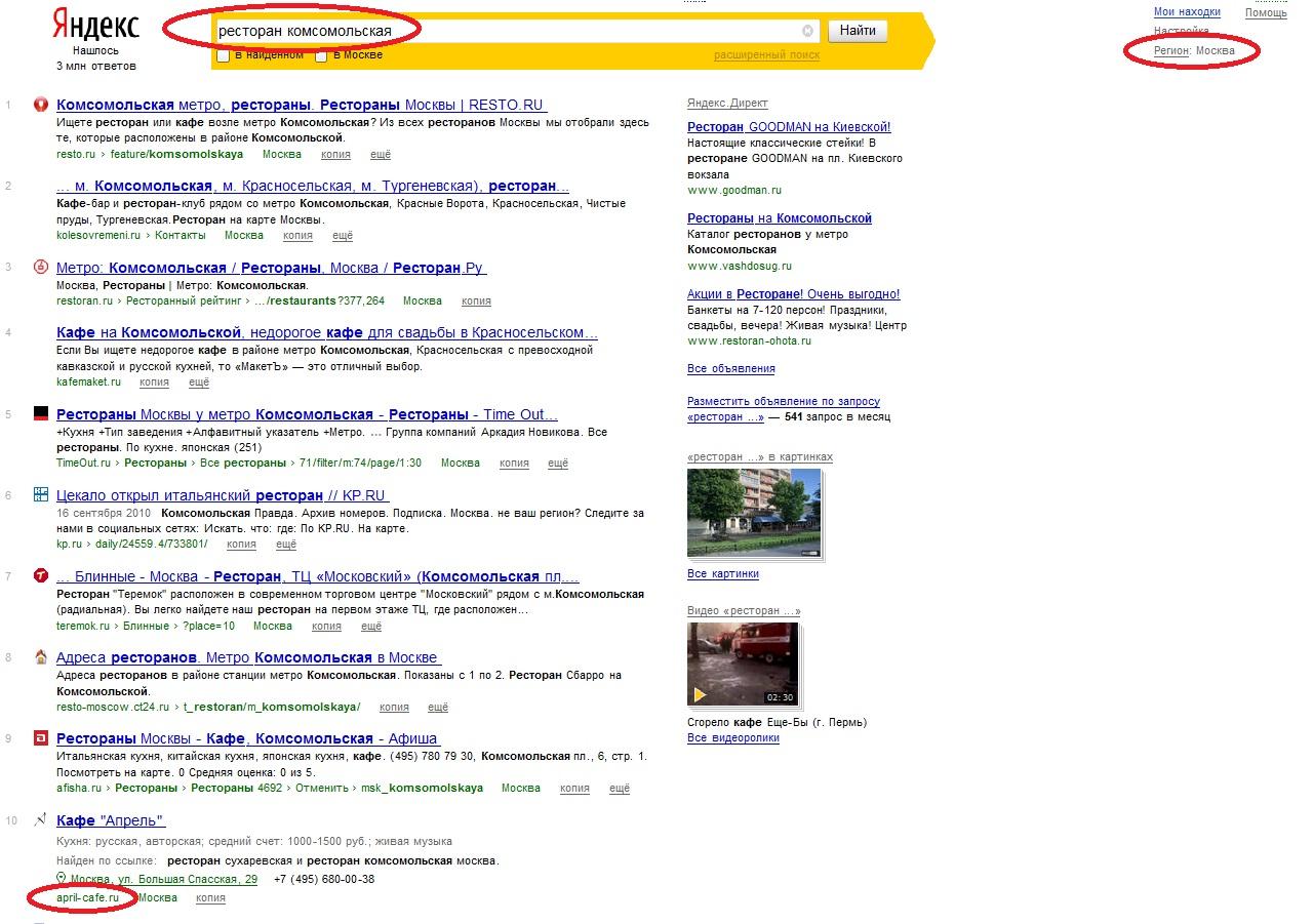 Раскрутка сайтов в яндексе недорого бесплатный хостинг mysql php wap ftp