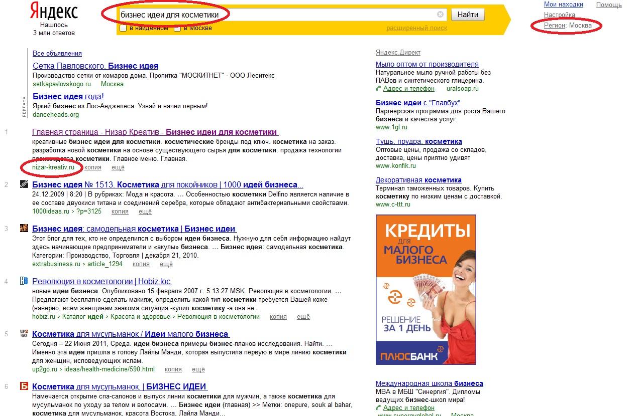 Частник продвижение сайтов в реутове поисковое продвижение сайтов расскажите