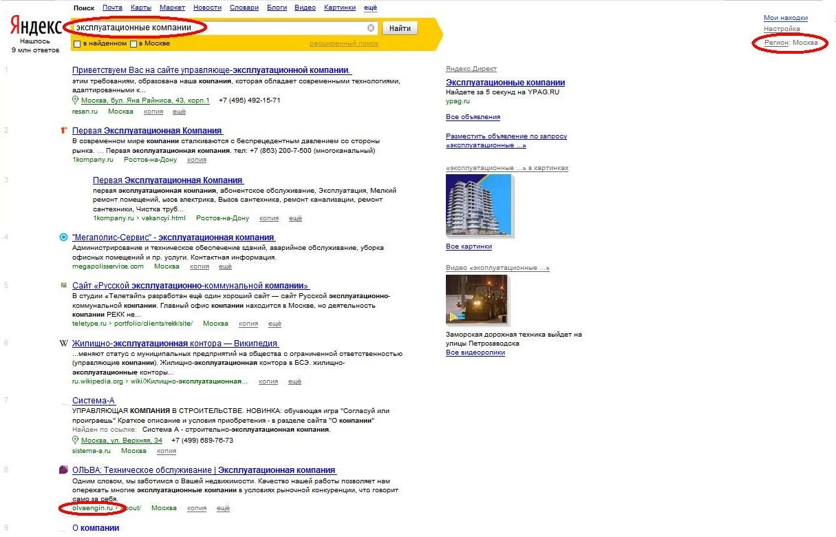 Продвижение сайта в яндекс недорого размещение статей в Лебедянь